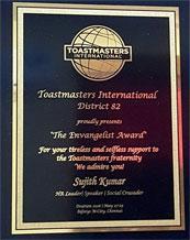 Evangelist Award